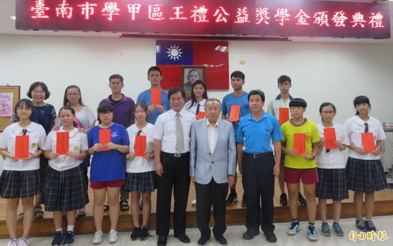 90歲的王禮(前右五)今天在台南學甲區公所親頒王禮獎學金。(記者楊金城攝)