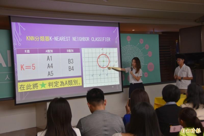 台南二中學子說明學習的AI「監督式學習」及「分類」應用技術等,呈現專業姿態。(記者吳柏軒攝)