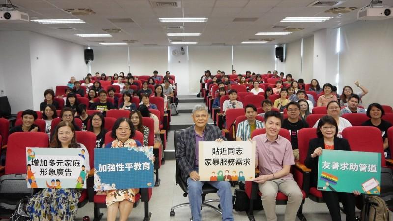 現代婦女基金會與台灣同志諮詢熱線協會今舉辦「同志親密暴力防治10周年交流論壇」,探討同志親密暴力。(現代婦女基金會提供)
