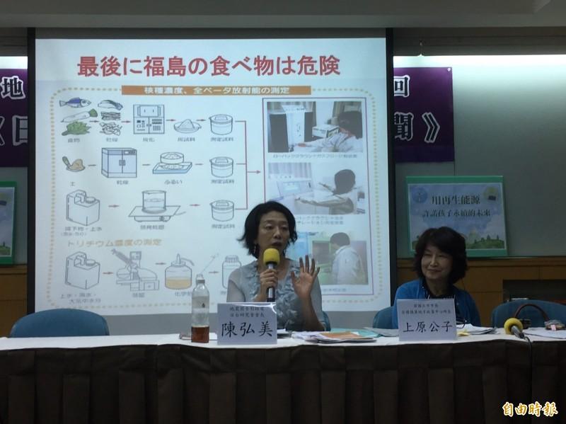 地震國告別核電日台研究會於今天及本月17日,舉辦「日本當事人撲滅核電假新聞」系列活動。(記者楊綿傑攝)