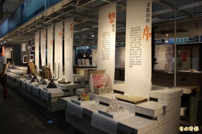 從今天(16日)起到7月31日止,彰化市南門市場有場名為「開市了─打開你的市覺」展覽活動登場。(記者張聰秋攝)