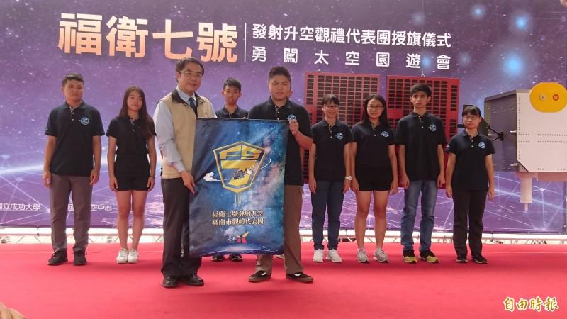 台南市長黃偉哲授旗給福衛七號觀禮代表團。(記者劉婉君攝)