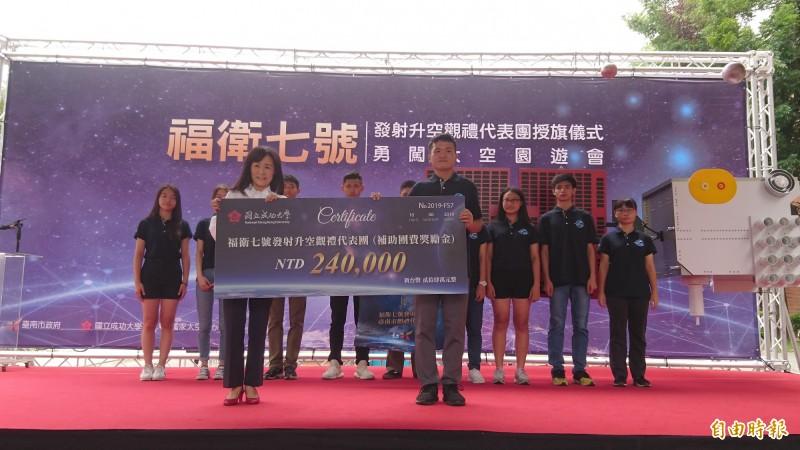 成功大學校長蘇慧貞頒給代表團獎勵金。(記者劉婉君攝)