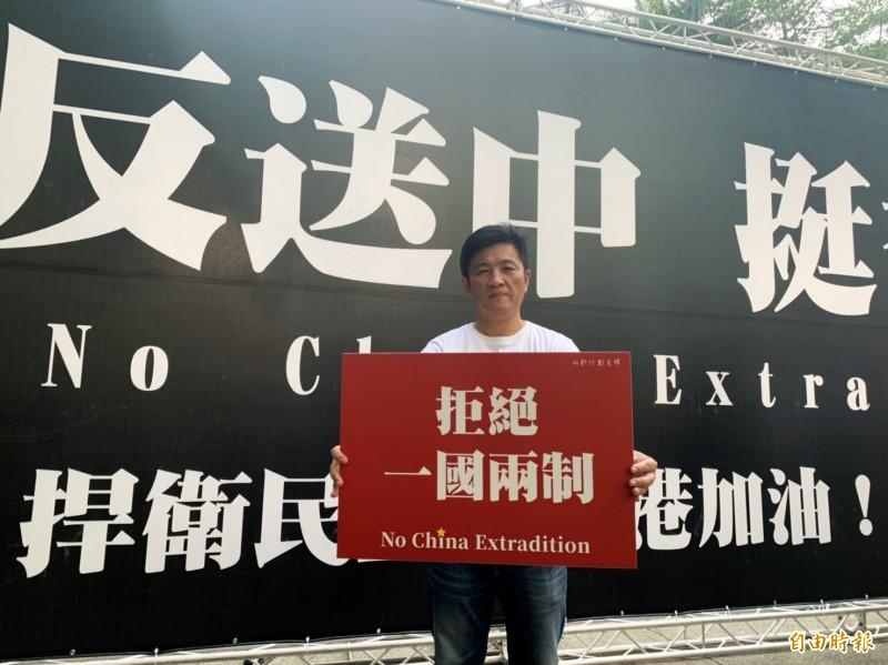 民進黨新竹市立委參選人鄭宏輝在新竹市護城河畔發起「我在新竹,我挺香港」的「反送中」聲援行動,主張捍衛台灣的民主自由,更反對「一國兩制」,呼籲台灣民眾共同捍衛台灣的民主自由。(記者洪美秀攝)