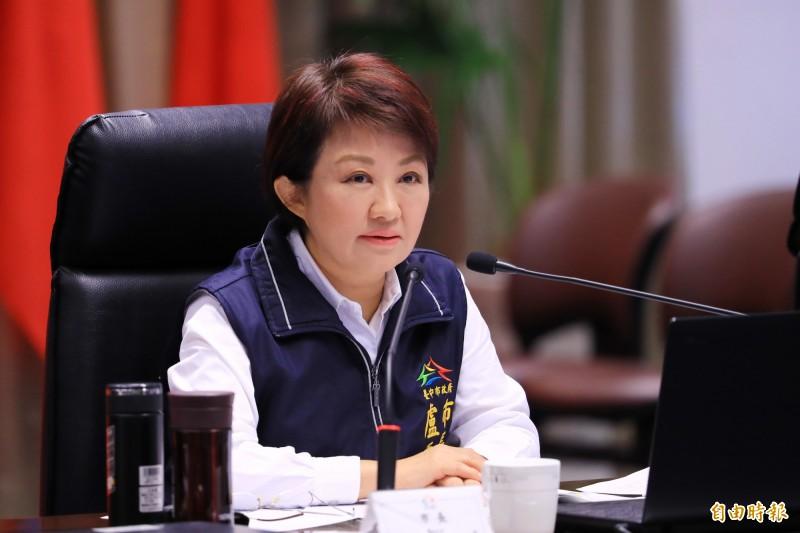 台中市長盧秀燕不出席台中挺韓造勢大會。(記者張菁雅攝)