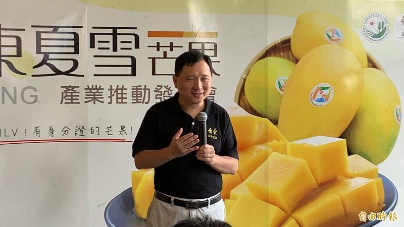 Taitung Xia Xue Mango Shanliリストに掲載中