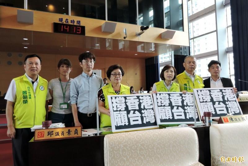 民進黨台中市議員呼籲民眾「撐香港顧台灣」。(記者張菁雅攝)