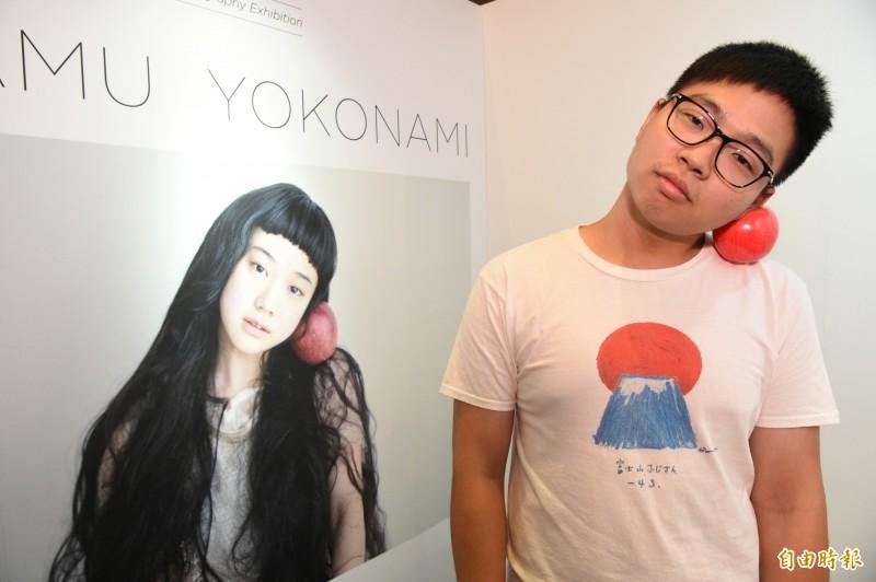 觀賞國際攝影聯展的同時,你也可以跟日本影星蒼井修一樣,脖子與肩膀夾著水果,這是日本空氣感療癒影像大師橫浪修,當時為泰國兒童雜誌拍攝時,突發奇想讓小朋友結合當地盛產的新鮮水果拍照。(記者張忠義攝)
