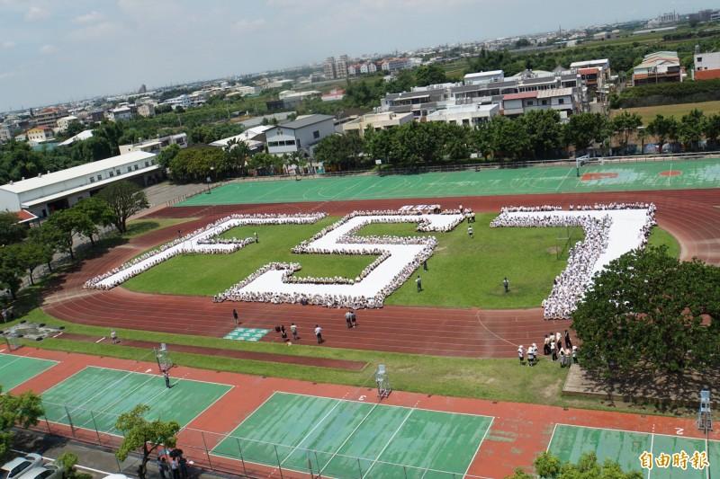 雲林縣正心中學900學生在地面排出福衛七號「FS7」縮寫,預祝福衛七號發射成功。(記者詹士弘攝)