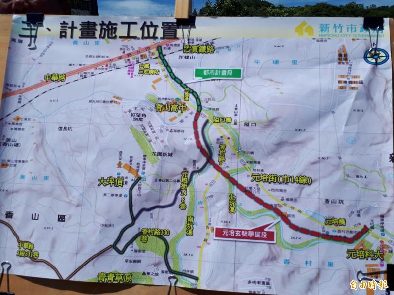 新竹市三姓橋路終於通車了,全長1820公尺,幾乎是15米寬的雙向道路。(記者洪美秀攝)