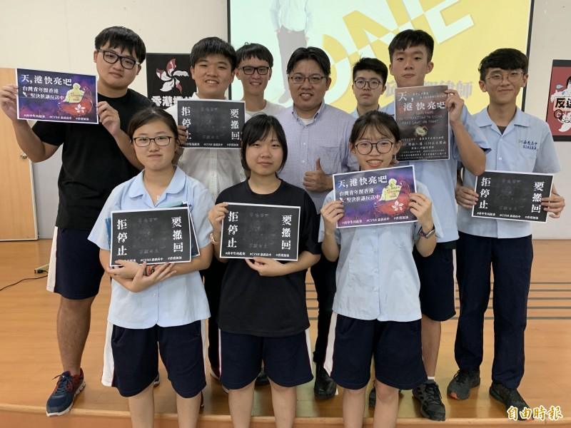 嘉義高中學生發起聲援香港反送中運動。(記者丁偉杰攝)