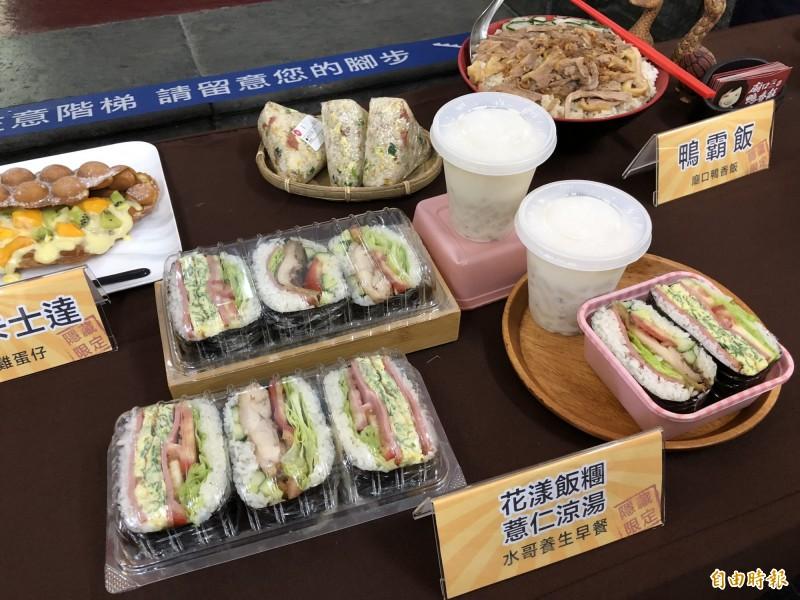 新竹舊城美食都在這,上百種美食好味道都在23日的「舊城好食祭」活動,好吃好玩還可拿美食獎品。(記者洪美秀攝)