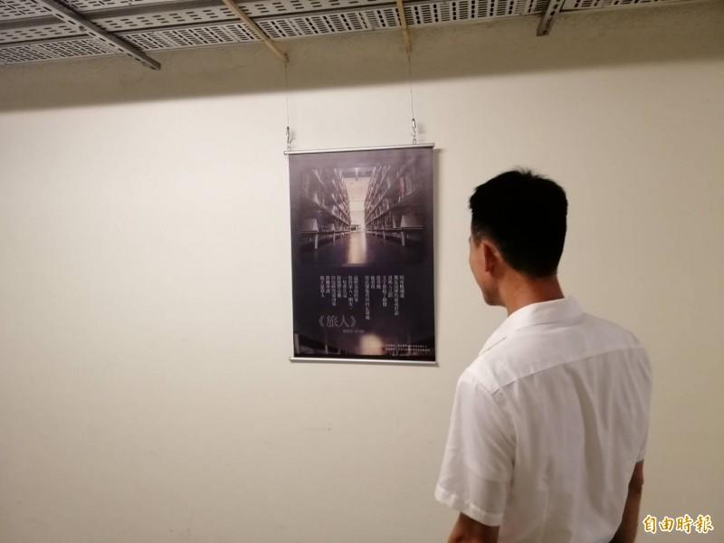 在台東火車站地下島展出的台東大學學生攝影及文字創作作品,吸引遊客及車站人員駐足欣賞。(記者王秀亭攝)
