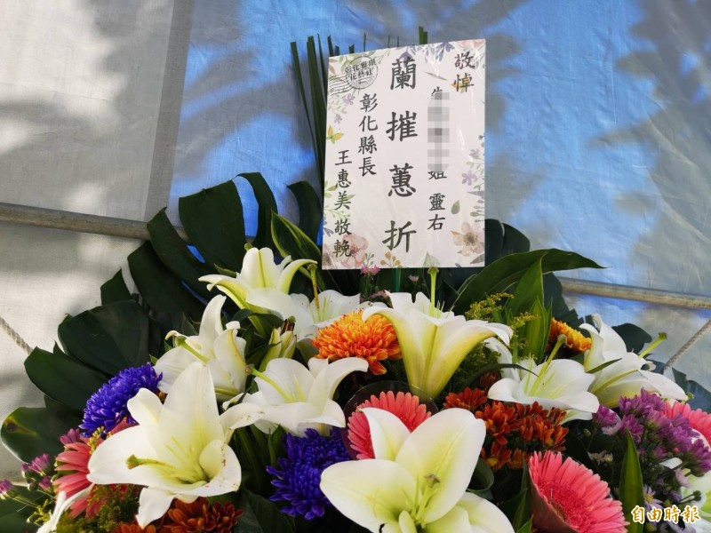 彰化縣長王惠美送寫有「蘭摧蕙折」的花籃致意。(記者張聰秋攝)