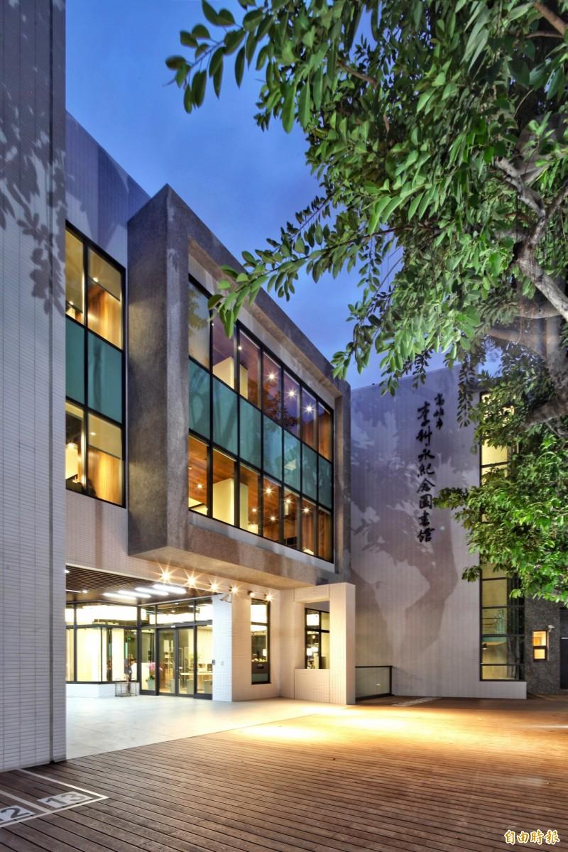 高市圖旗山分館、李科永紀念圖書館  獲頒2019建築園冶獎 - 生活 - 自由時報電子報