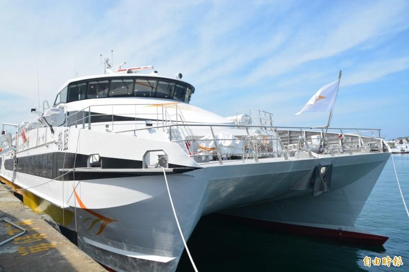由百麗航運引進的高速客輪「藍鵲輪」預計於今年9月啟航,航行蘇澳、花蓮2地,時間僅70分鐘。(記者王峻祺攝)