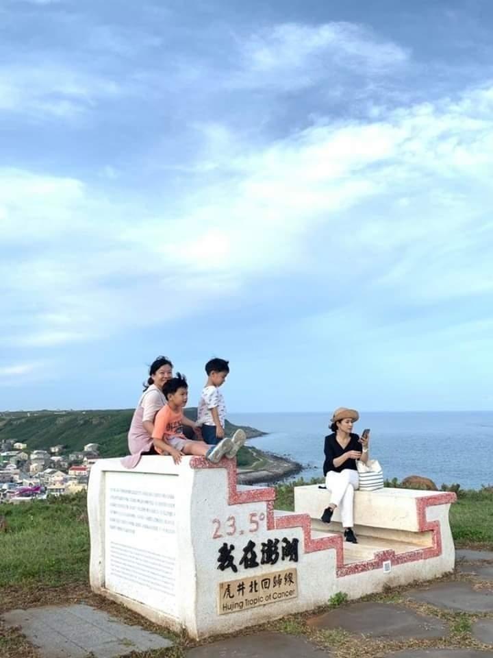 北回歸線經過虎井嶼,島上有地標為證。(高一筆提供)