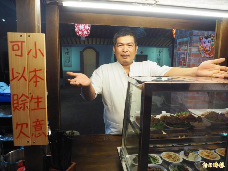 陳漢宗強調吃麵可以賖欠,不還也不會怎樣。(記者陳鳳麗攝)