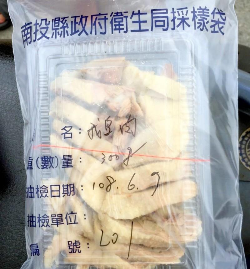 南投縣衛生局公布造成民眾集體上吐下瀉的鵝肉等相關檢體檢驗結果。(記者謝介裕翻攝)