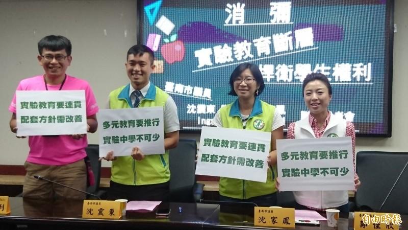 台南市議員要求市府加強實驗教育銜接。(記者劉婉君攝)