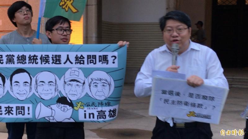 國民黨總統初選政見會未納入公民提問,台灣公民陣線場外抗議,要求5位參選人回應2題攸關台灣未來的問題。(記者黃良傑攝)