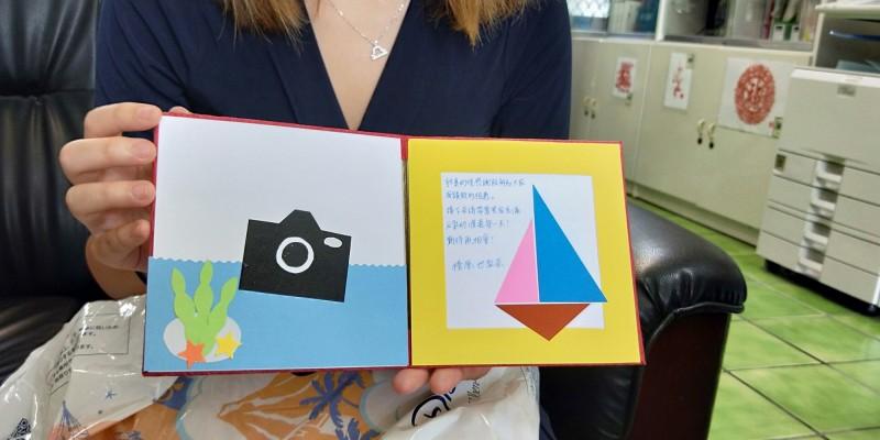 椿原設計的卡片。(記者江志雄翻攝)