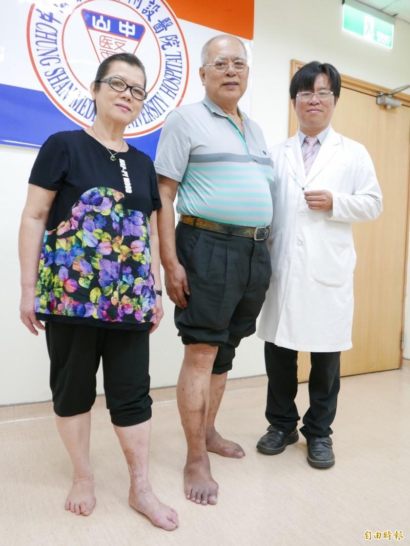 歐姓婦人和陳先生靜脈曲張,接受醫師林子鈞做硬化劑泡沫治療後大幅改善,傷口復原,腿部不再腫痛,能正常行動了。(記者蔡淑媛攝)