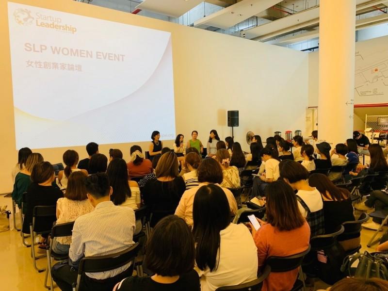 百位女創業家齊聚一堂。SLP邀請女創業家分享創業過程,讓女性新創者可以有所借鏡。(SLP提供)