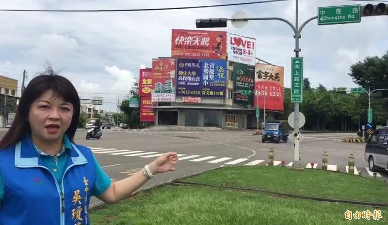 市議員吳瓊華建議市府打除部分的分隔島增設一個左轉車道。(記者陳建志攝)