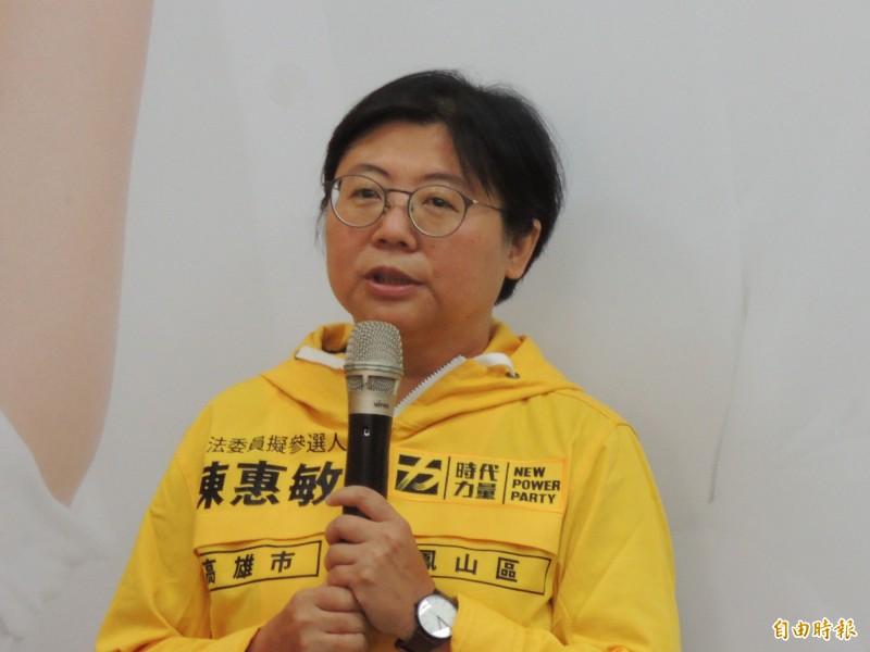 時力立院黨團主任陳惠敏。(記者王榮祥攝)