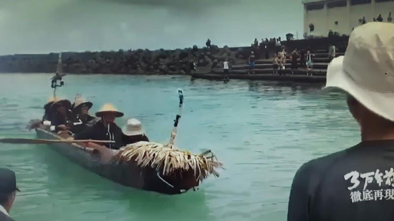 從台灣台東出發的日本獨木舟今天抵達日本與那國島的進港畫面。(圖由史前館提供)