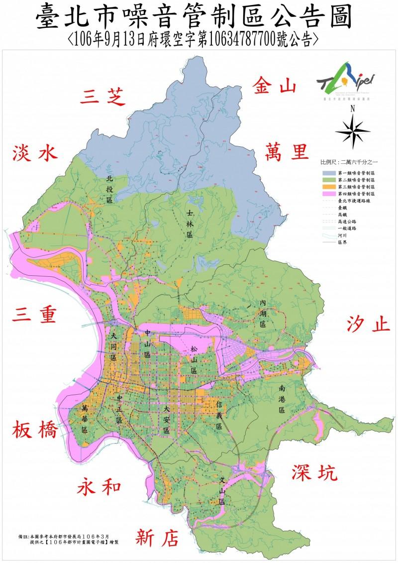 環保局於九日起在北市12區公所公開展覽「台北市噪音管制區圖」。(圖擷自環保局網站)