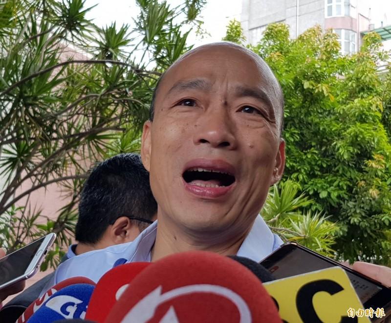 被問郭台銘可能脫黨參選,韓國瑜回應「他怎麼會不理智?」。 (記者陳文嬋攝)