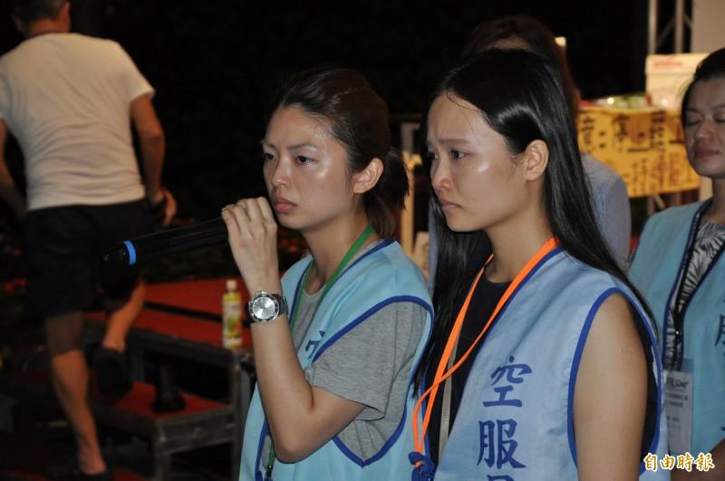 桃空職工幹部郭芷嫣(左)到10日中午止,仍未與警方約定製作筆錄的時間。(資料照,記者周敏鴻攝)