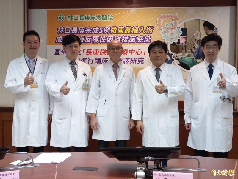 長庚醫院成立「長庚微菌治療中心」與「微菌銀行」,建立跨領域的團隊,設置符合標準的微菌純化與保存系統。(記者吳亮儀攝)