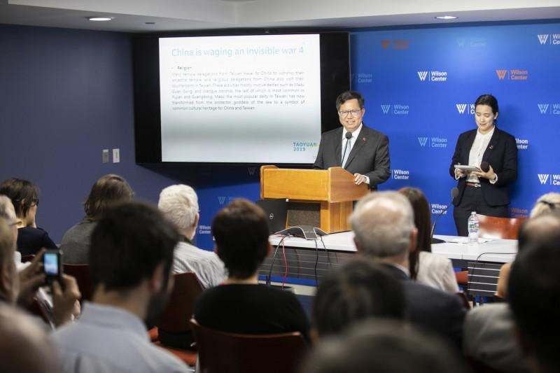 桃園市長鄭文燦受邀至威爾遜國際學人中心(Wilson Center)餐會演講。(市府提供)
