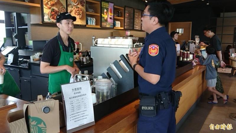 警員到星巴克買咖啡,結果店員貼心打折。(記者王捷攝)