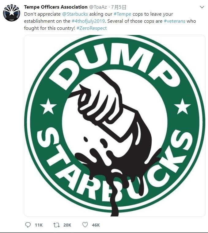 坦佩警察工會日前自製嘲諷星巴克圖片,把星巴克商標的美人魚,換成一隻將咖啡倒掉的手,並寫下標語「Dump Starbucks」(倒掉星巴克)。(翻攝坦佩警察工會推特)