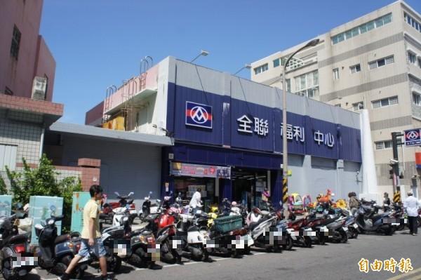 北辰市場全聯社,前身是士官俱樂部,也是澎防部子弟學校。(記者劉禹慶攝)