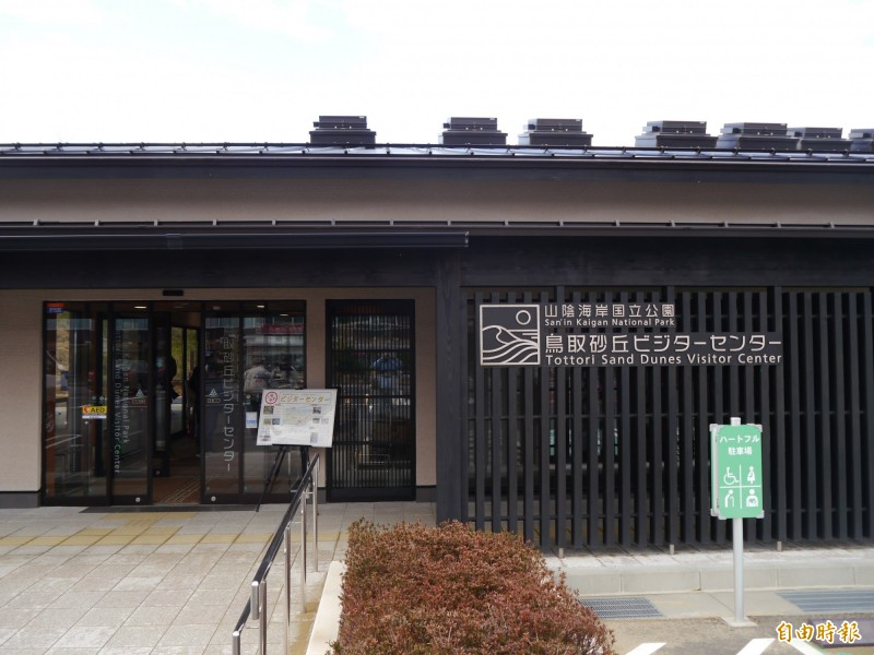鳥取砂丘博物館詳細介紹砂丘生態。(記者張軒哲攝)