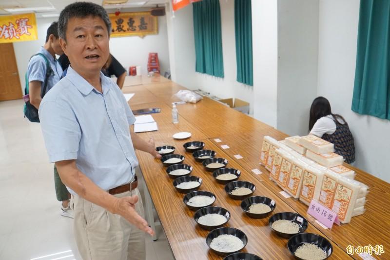 林內農會舉辦稻米達人冠軍賽,總幹事黃國洲表示,稻農種植技術明顯提升。(記者詹士弘攝)