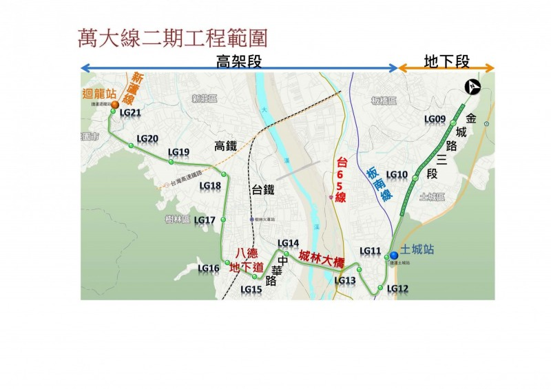 捷運萬大樹林線二期工程已進入細部設計階段,可望在2021年發包施工。(台北市捷運工程局提供)