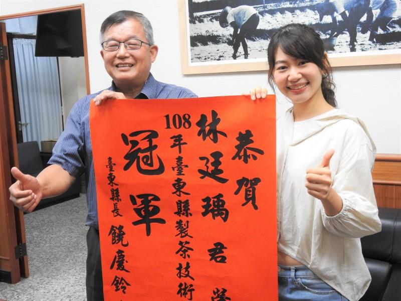 25歲正妹林廷瑀獲台東縣製茶技術冠軍,縣府農業處長許瑞貴贈紅榜。(記者黃明堂翻攝)