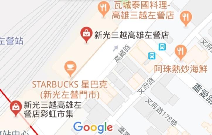 3歲男童在百貨公司被抱走。(取自Google地圖)