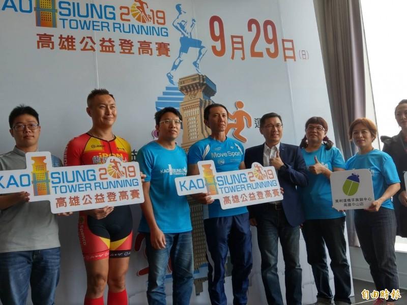 高雄市首屆公益登高賽,9月29日在50層世貿大樓登場。(記者方志賢攝)