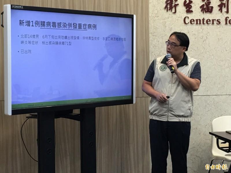 衛福部疾管署疫情中心副主任郭宏偉說明腸病毒疫情。(記者林惠琴攝)