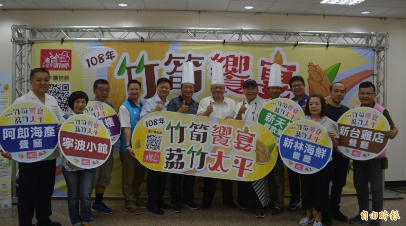 太平區農會與6家餐廳合作,即日起到8月底推出「竹筍饗宴」,歡迎民眾訂桌。(記者陳建志攝)