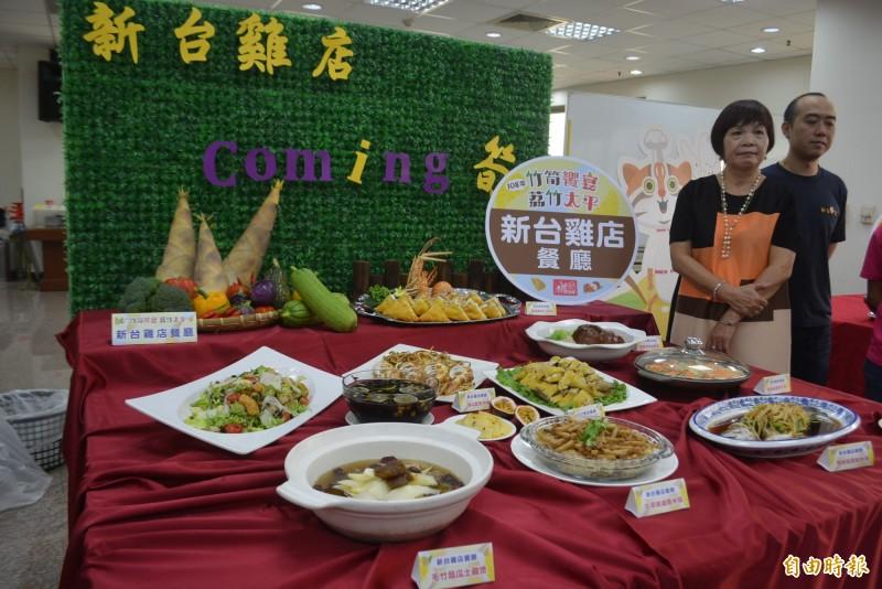 太平區農會推出「竹筍饗宴」,結合新台雞店等6家餐廳推出竹筍創意料理。(記者陳建志攝)