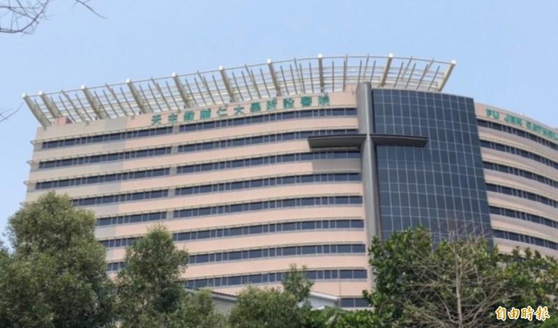 輔大醫院20日將舉辦講座,針對傷害預防進行討論。(記者周湘芸攝)