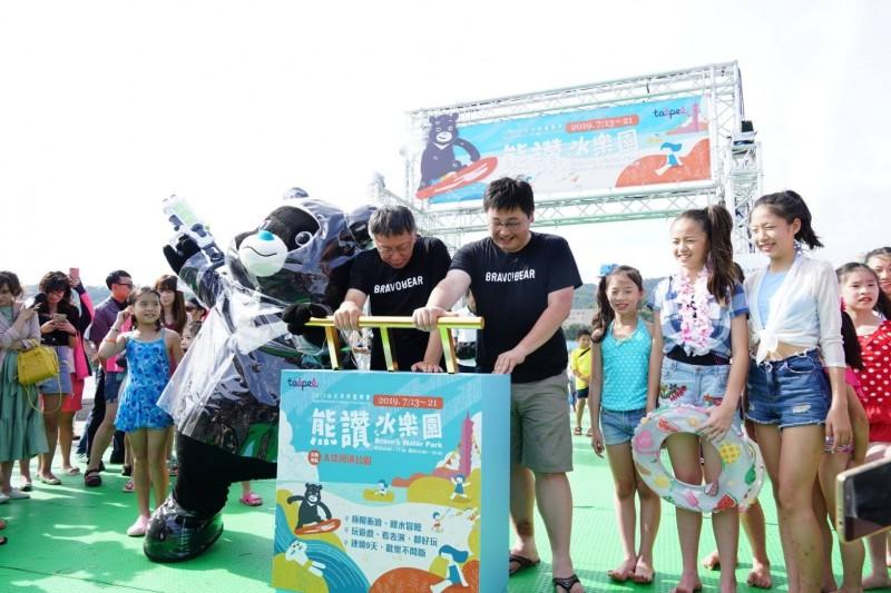 18、19日的「2019台北河岸童樂會-熊讚水樂園」各活動場次取消。(台北市政府提供)